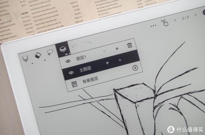除了微信读书和Kindle阅读,还有更多——超级笔记SuperNote A5X测评