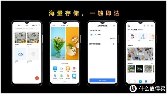 """中国电信发布新款""""天翼1号""""5G云手机,天翼云盘、4800万主摄+大电池"""
