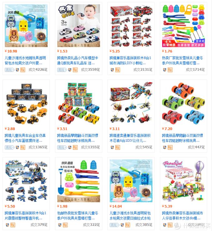 10家乐高同品质玩具源头工厂店铺