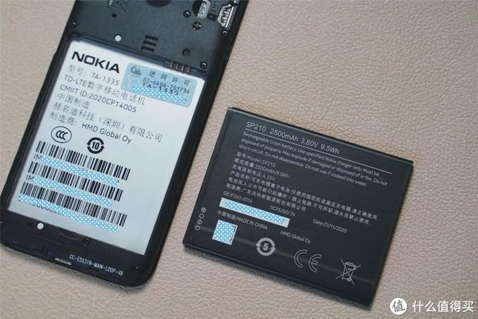 诺基亚C1 Plus体验:轻量安卓手机,专为长辈打造