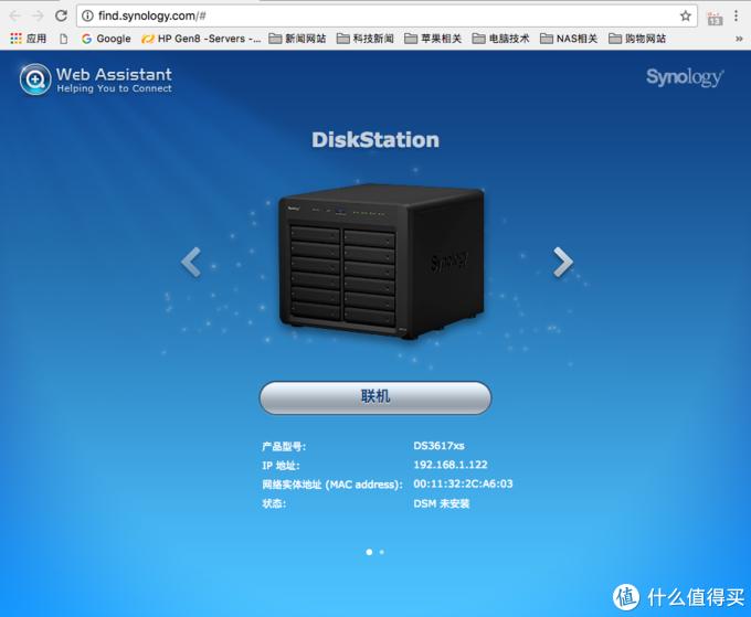 ZDR动态备份、下载、网盘备份,远程轻松访问,极空间私有云够用更好用