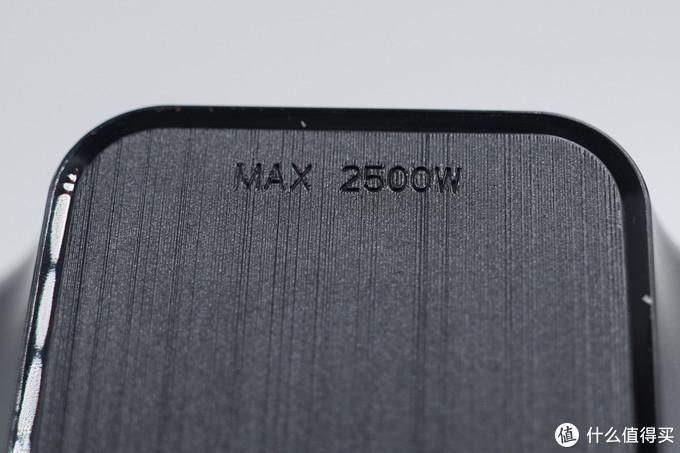 飞利浦10年研发生产运营商,昊达新品牌ON推出65W氮化镓插座,PD快充完美融合