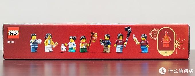 """带娃看买不起的年货系列-乐高 LEGO「新春元宵灯会-""""生活再苦我-也要活的精彩"""""""