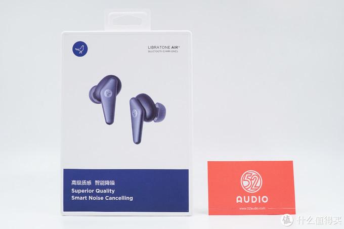 重新定义TWS耳机智能科技,Libratone AIR+第2代降噪真无线耳机详细体验评测