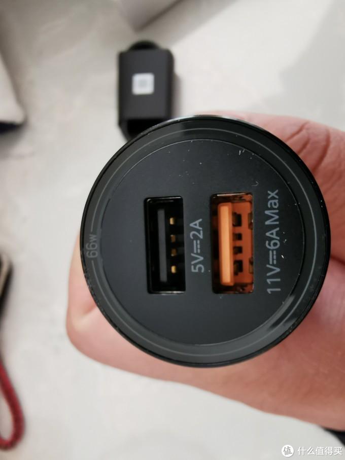 两个接口,黑色为10W, 橙色为66W