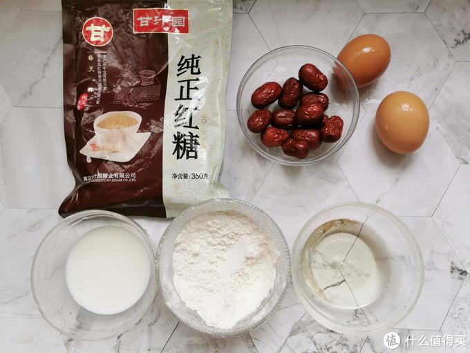 红枣糕的详细做法,1把红枣2个鸡蛋,可蒸可烤,松软香甜不回缩