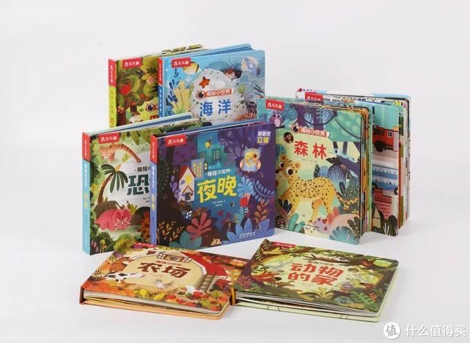 假期不荒废 用毛毛虫点读笔读书 带孩子揭秘小世界