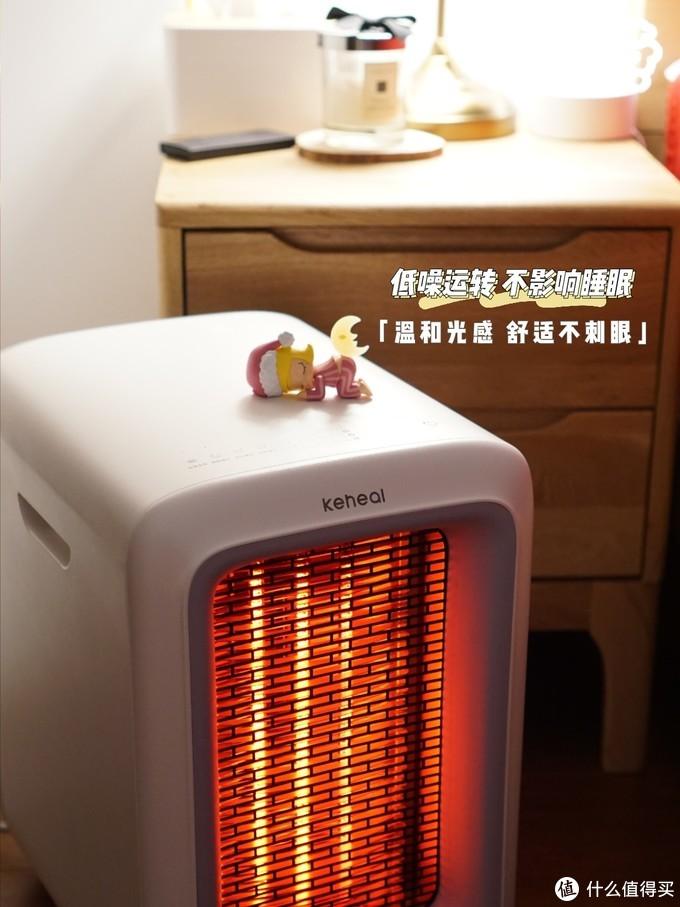 """有了它,就等于冬日在家里种了个""""太阳"""" !"""