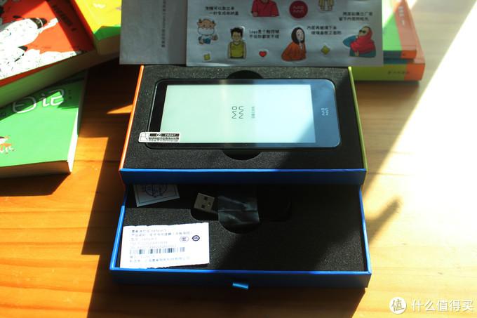墨案迷你阅inkPalm5,送给学生仔的第一本电子书