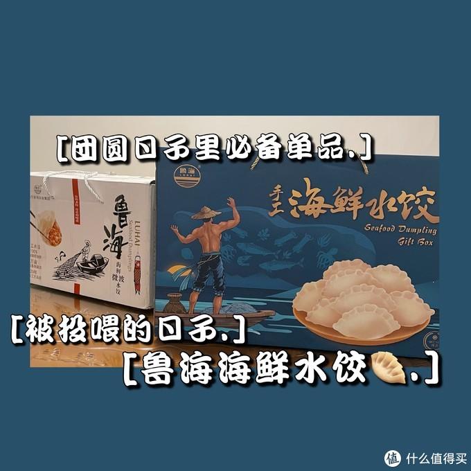 右边的是生日餐煮的水饺哦
