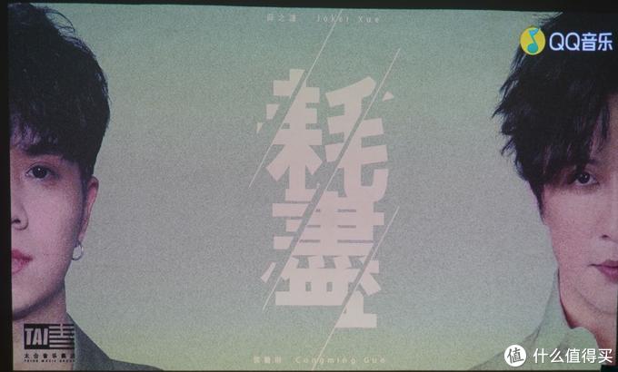 """为了家里的""""小祖宗"""",选择了峰米4K激光电视Cinema Pro"""