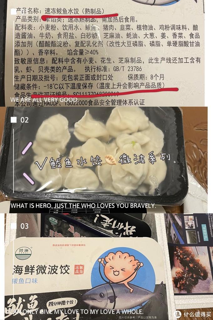 饺子封面可爱又很有食欲