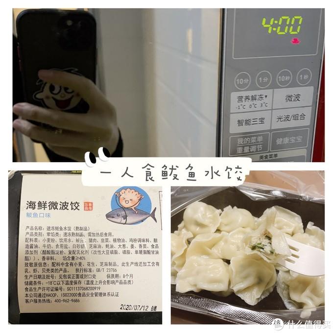 吃货报告之---福迪宝速冻海鲜水饺年货礼盒