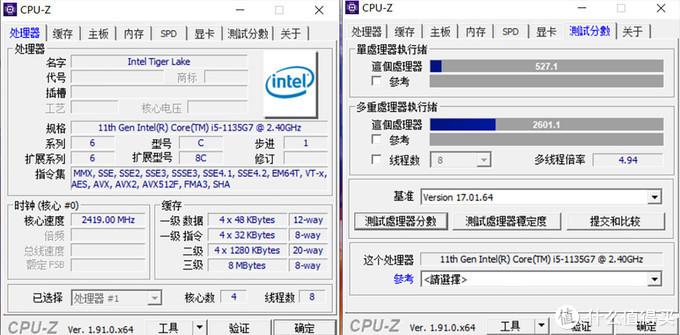 荣耀MagicBook 14 2021测评:wifi6加成效果明显,一如既往的稳