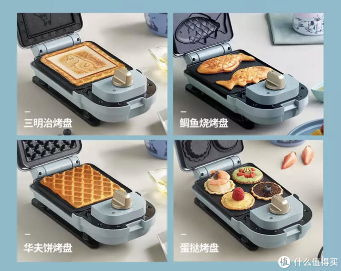 贴身肉搏,最全横评带你看早餐机怎么买!7款早餐机耗时15天,只为一个答案!