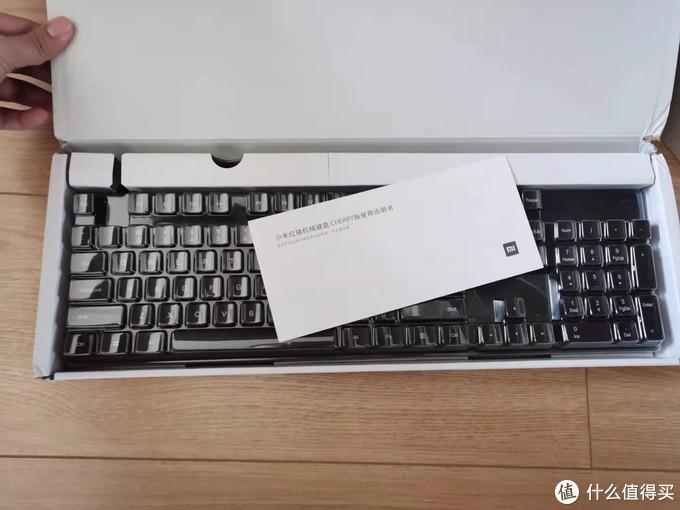 小白入手169元的小米樱桃红轴机械键盘开箱测评