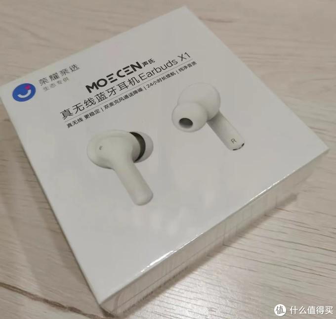 荣耀亲选Earbuds X1真无线蓝牙耳机使用感受