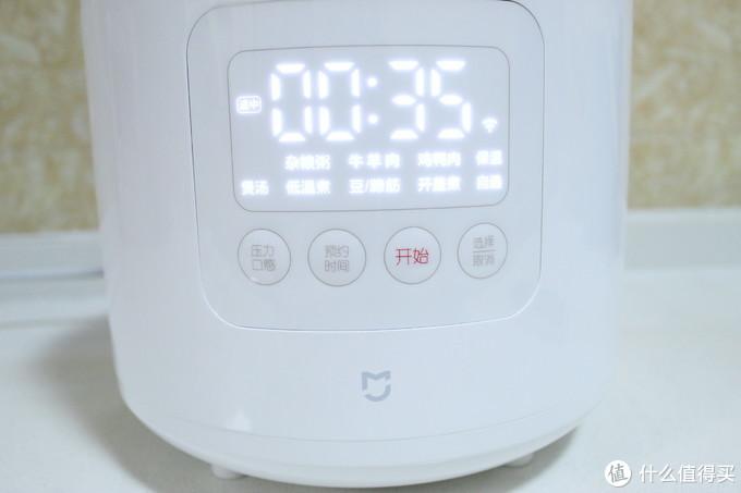 米家智能电压力锅2.5L,功能丰富、省时又省力、硬菜全搞定