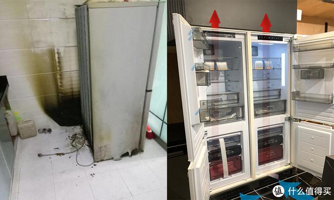(左为独立式冰箱后背墙面被熏黑,右为嵌入式冰箱散热方式)