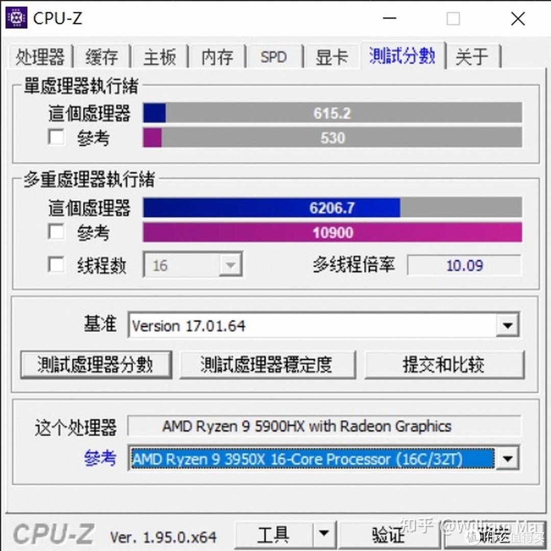 锐龙9-5900HX+RTX3070——ROG魔霸5Plus体验