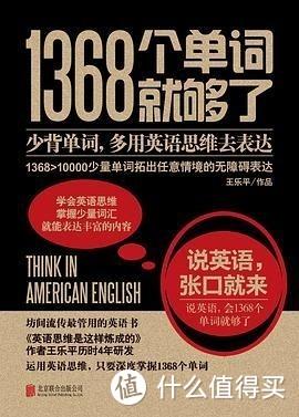 如何学好英语——概述篇
