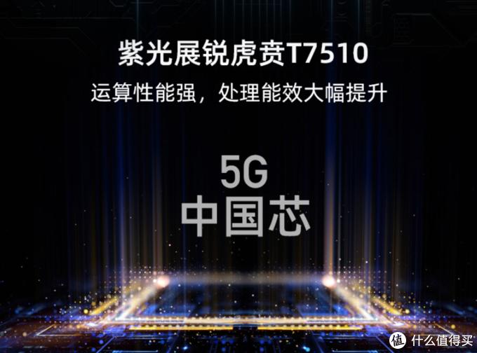 海信推出A7 CC阅读手机,搭6.7英寸彩墨屏,支持锁屏阅读