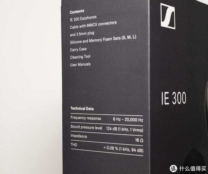 森海塞尔IE 300 Hi-Fi耳机首发体验:个性十足又有森海传统的一副耳塞