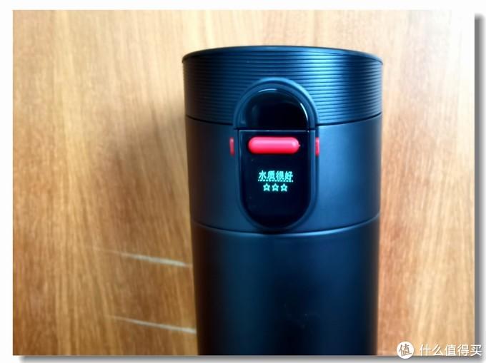 VSITOO R2智能保温杯轻盈版评测:持久锁温,轻盈随行!