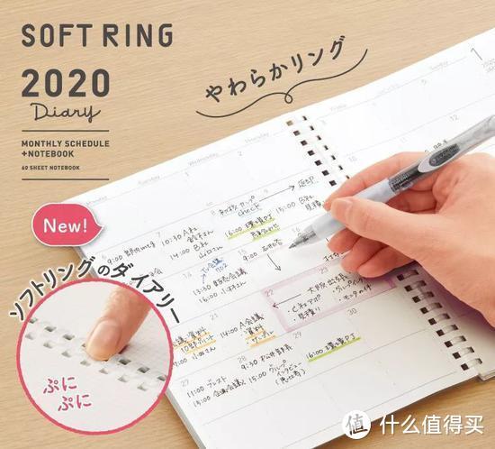 一文搞定最嗨日系匠心文具!2020年日系文具大赏产品赏析,附年货节好价购买链接!