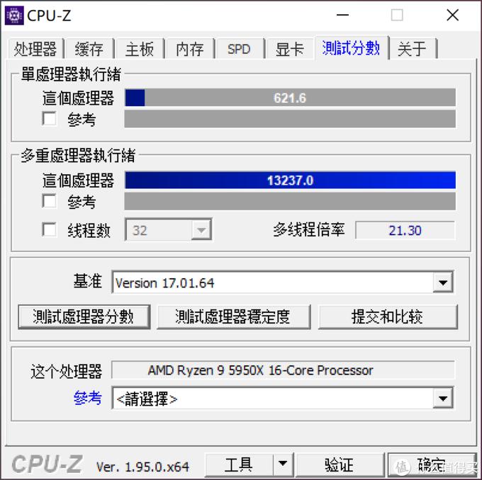 ZEN3更新AGESA1.2.0.0,尝尝PBO2更新后甜不甜