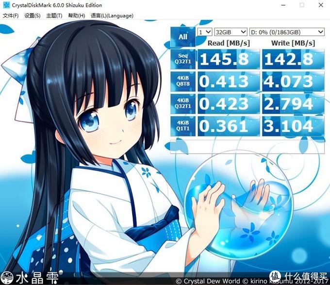 小巧便携又稳定——东芝Canvio Advance(V10)2TB移动硬盘