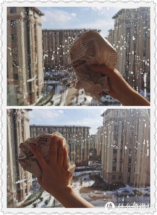 擦玻璃哪种方法省时省力还干净,看我家的实际使用,你再擦也不迟
