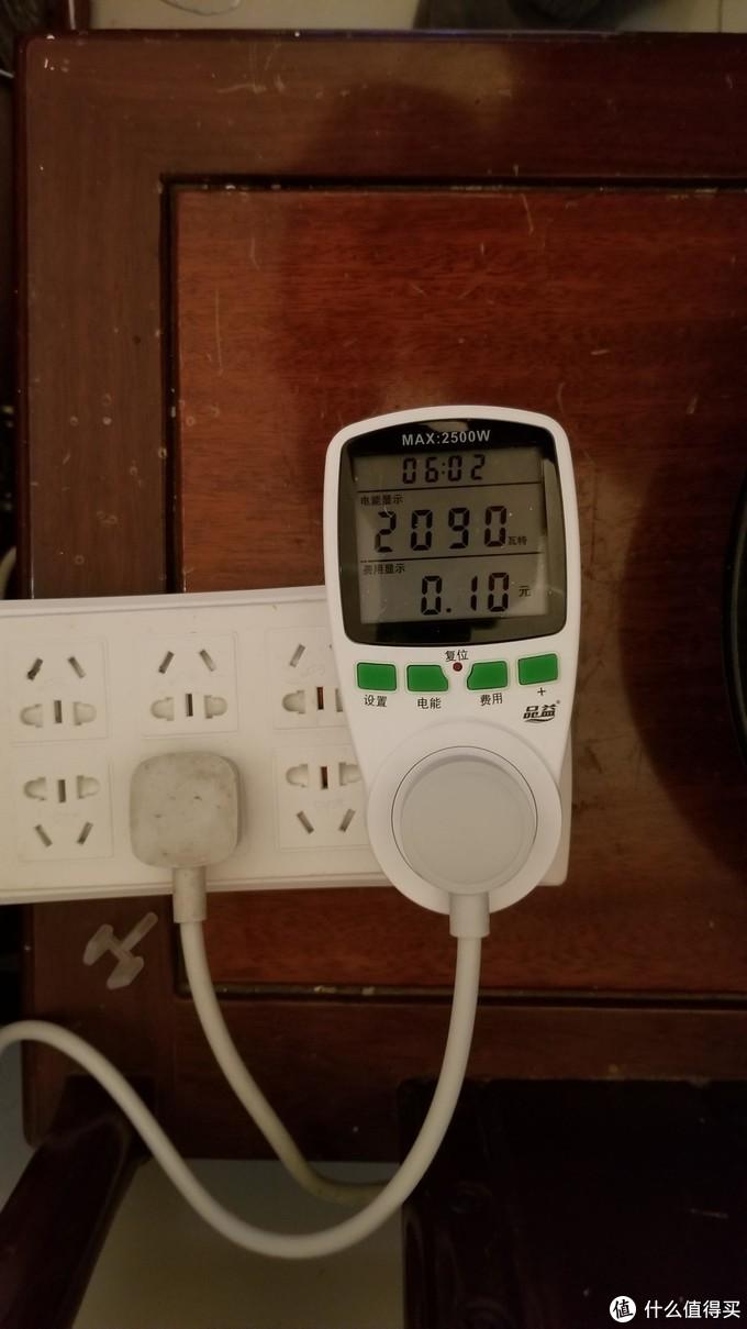 75度出水的加热功率