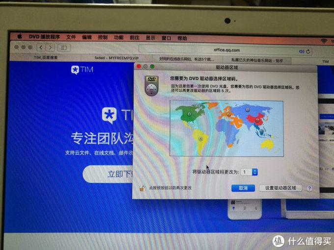 650包邮的macbook7.1 A1342 2010开箱测评
