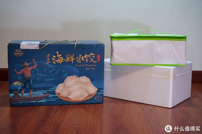 手工海鲜水饺礼盒