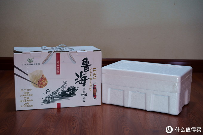 海鲜微波水饺