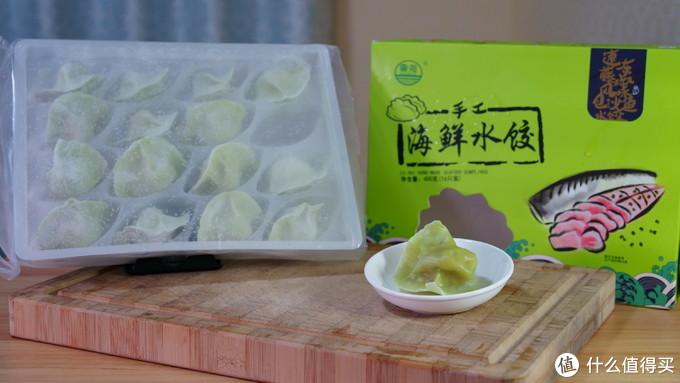藤椒风味巴沙鱼水饺