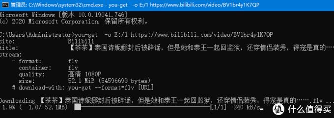 如何用Python批量下视频