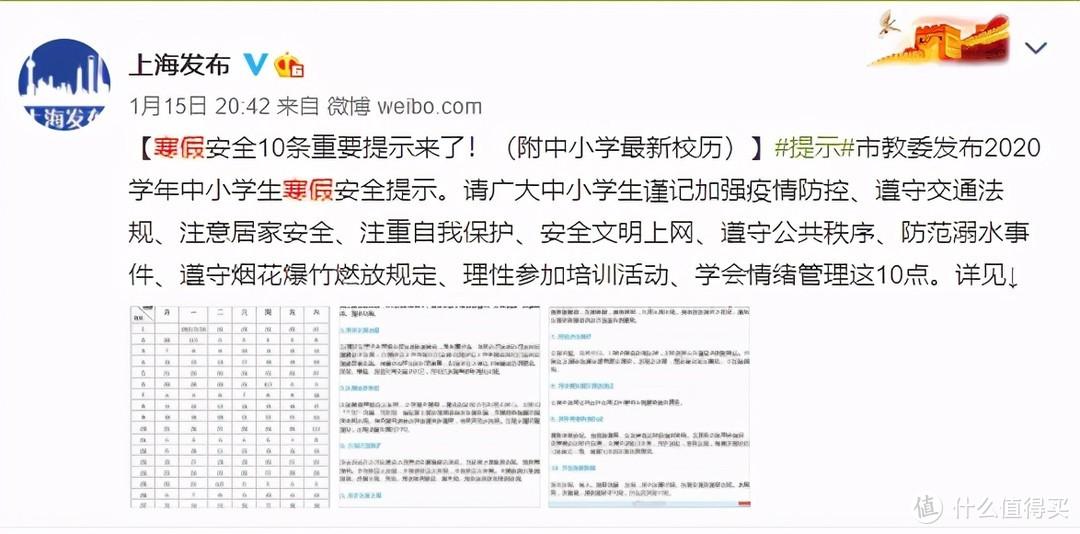 响应号召春节不出门,林老师安利的8款宅家好物!