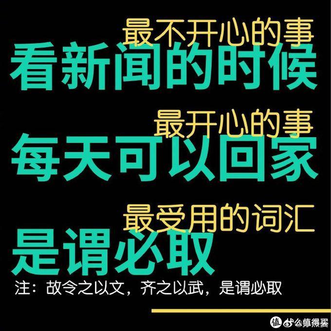 孙燕姿毫无预警发新歌,词曲全包,还让大家免费听!