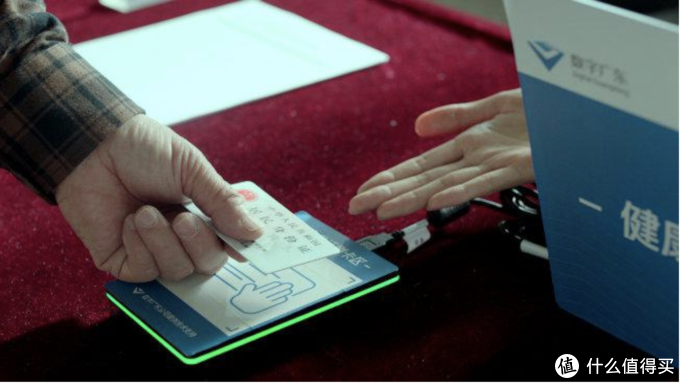 广东省首次推出长者出行绿色通道,出示身份证即可核验健康状态