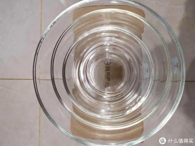 网易严选多用途玻璃碗