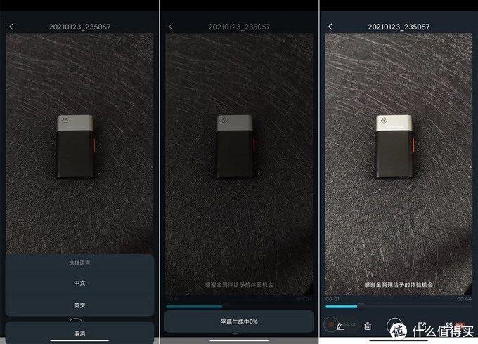 塞宾AudioWow领夹式无线声卡麦克风体验:小声卡大功能,让视频后期更高效