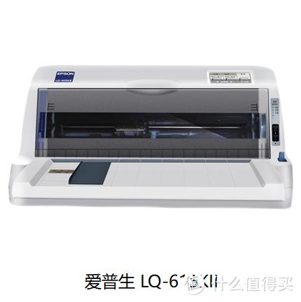 从入门到放弃,关于喷墨/激光/针式/热敏打印机的科普!
