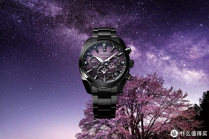 夜樱、晨曦、自然丨精工表带来最新的特别限量款