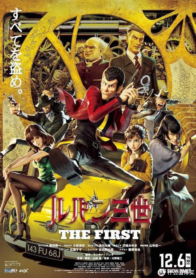 奥斯卡最佳动画长片奖入围名单公布,《心灵奇旅》《1/2的魔法》领衔,《疯狂原始人2》 《鬼灭之刃》《狼行者》竞争力十足