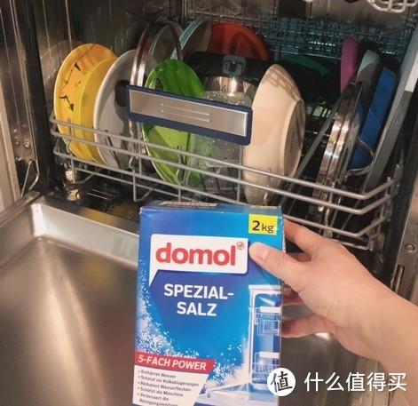 domol洗碗机专用盐