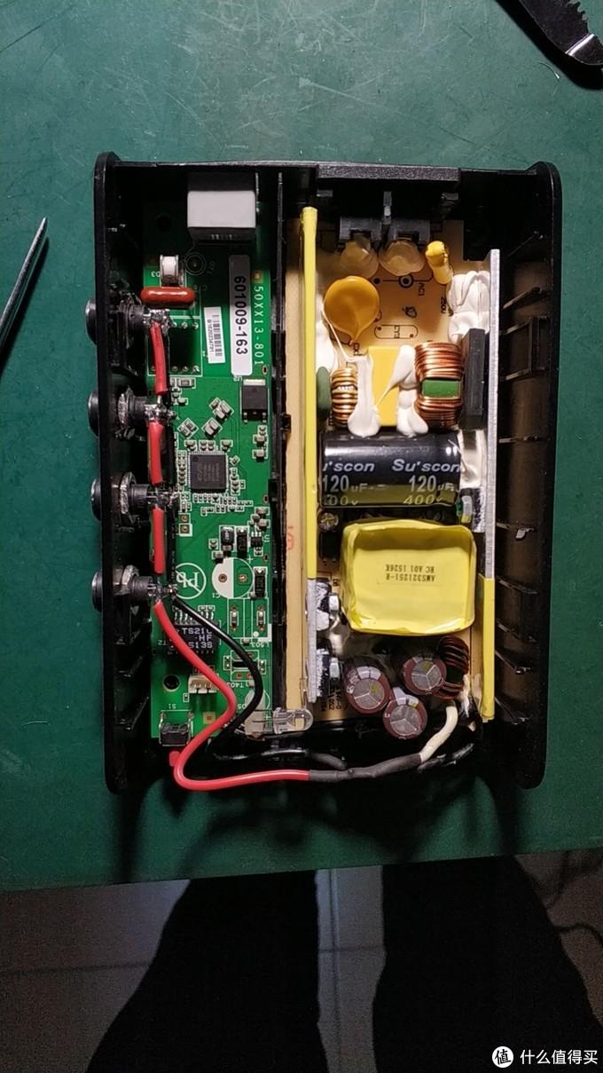 家庭弱电箱集中供电终极改造方案