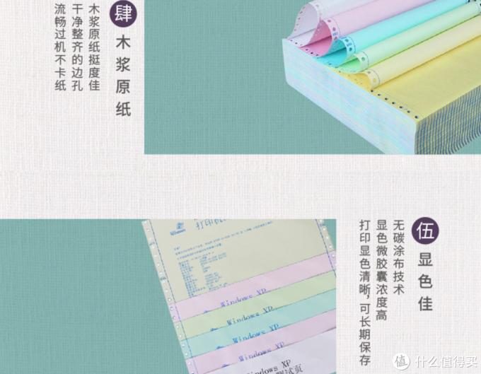 家用打印机非官方入门手册2021张大妈新春版