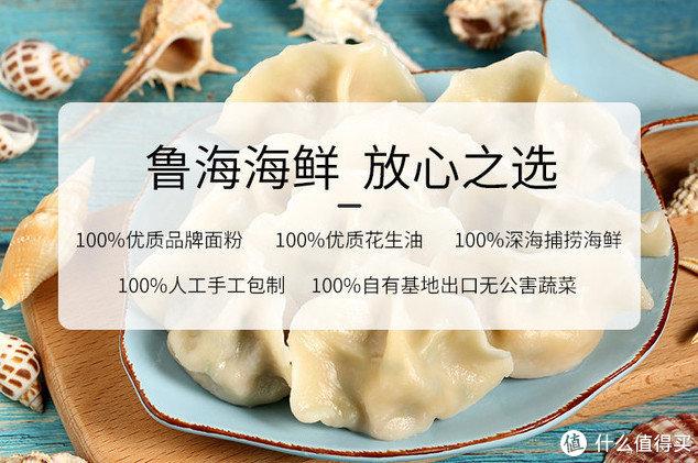 这速冻饺子,居然能好吃?还能让我老婆一秒回到家乡!